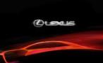 Lexus объявляет конкурс в области дизайна