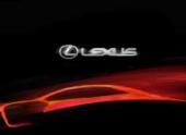 Lexus отказался от производства автомобилей в Китае