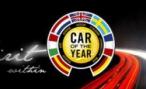 Опубликован шорт-лист европейского конкурса «Автомобиль года – 2014»