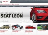 SEAT поменял российскую интернет-прописку