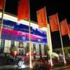 Продажи Range Rover Sport в России стартуют 16 августа