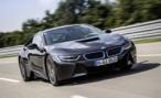BMW расширит линейку электрических автомобилей новой моделью
