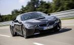 В Москве на Кутузовском проспекте открылся первый в России салон по продаже автомобилей BMW i