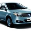 Geely поднимает российские цены на автомобили на 7-10%