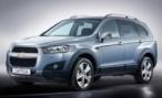 В России стартуют продажи обновленного кроссовера Chevrolet Captiva