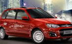АВТОВАЗ сообщает: универсал Lada Kalina уже в продаже