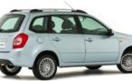 АВТОВАЗ поставил на конвейер универсал Lada Kalina «стандарт»