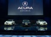 Открытие дилерских центров Acura в Москве запланировано на 26 апреля