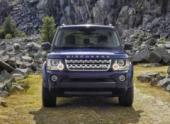 HSE Luxury – новая комплектация для Land Rover Discovery 4