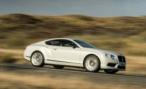 Bentley разработает новую базовую модель к 2020 году