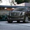 2015 Cadillac Escalade. Рама, музыка, фонарь