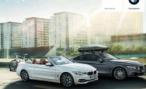 BMW Group Россия объявляет цены на кабриолет BMW 4-Series Convertible