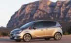 Минивэн Opel Meriva пережил фейслифт