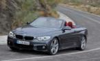 BMW 4-Series Convertible. Купе-кабриолет