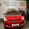 В России стартовал выпуск Ford Kuga