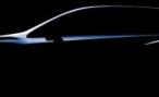Subaru представит на автосалоне в Токио три новых концепткара