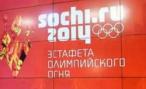 Причиной закрытия улиц в Москве 7 и 8 октября станет огонь. Олимпийский огонь