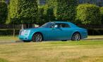 Rolls-Royce представляет спецсерию Ghawwass Phantom Coupe