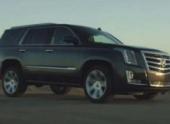 В Сеть слили изображения Cadillac Escalade нового поколения