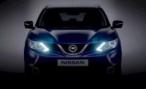 Опубликовано первое официальное изображение Nissan Qashqai нового поколения