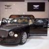 Купить Bentley теперь можно в Краснодаре – в ДЦ «Ключавто»