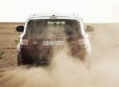 Рижская полиция нашла угнанный Range Rover Жанны Фриске