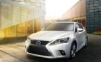 В Гуанчжоу привезли обновленный Lexus СT 200h