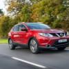 Nissan объявил российские цены на Qashqai второго поколения