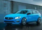 Polestar представляет 350-сильный универсал Volvo V60