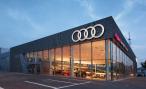 В России открылся самый большой в России дилерский центр Audi в концепции «Терминал» — «Ауди Центр Ростов»