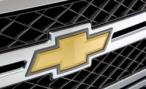 Chevrolet объявляет о повышении цен на автомобили в России