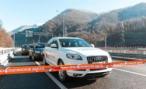 Новый Audi Q5 Hybrid принял участие в автопробеге в Сочи