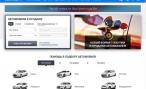 Mail.Ru запустил новый сервис по продаже автомобилей