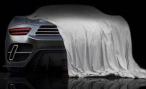 Тюнинг-ателье Mansory разрабатывает суперкар в честь Жозе Моуриньо