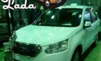 Стало известно, как будет выглядеть российский Datsun