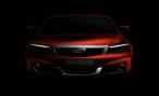 Qoros представит вторую серийную модель на автосалоне в Женеве