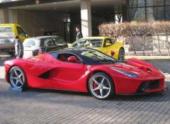 Ferrari заплатит американцам $3,5 млн за «молчание»