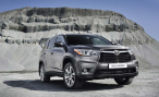 Toyota Highlander в России. От 1 760 000 рублей