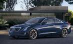 Cadillac представил в Детройте купе ATS Coupe с новым логотипом