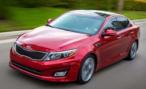 Цены на автомобили Kia в России выросли на 40 — 180 тыс. рублей