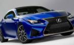 Lexus сказал, сколько в России будет стоить спортивное купе RC F