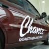 Дилеры приостановили продажи автомобилей в Казахстане на неопределенный срок