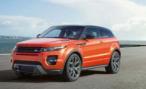 Самый мощный Range Rover Evoque представят в Женеве