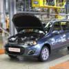 АВТОВАЗ выпустил 28-миллионный автомобиль Lada