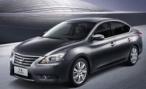 Nissan опубликовал видеотизер новой модели для России