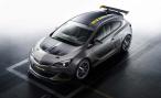 Opel Astra OPC Extreme. Опель-экстрим