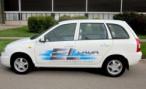 С начала года в России реализовано 89 электромобилей