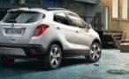 «Opel дня». Каждый день – новое выгодное предложение от Opel