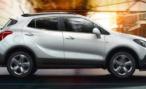 Opel распродает остатки за бесценок