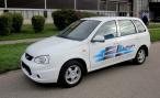Российская El Lada примет участие в первом в России пробеге электромобилей